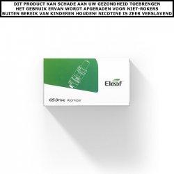 ELEAF GS DRIVE CLEAROMIZER - 2ML