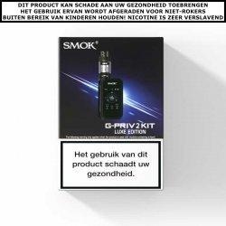 SMOK G-PRIV 2 +TFV12 PRINCE CLEAROMIZER LUXE EDITION - 230W STARTSET